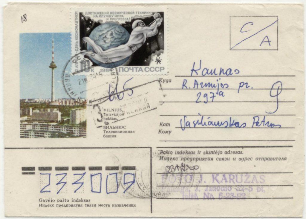Brief, verzonden vanuit Palanga naar Kaunas.