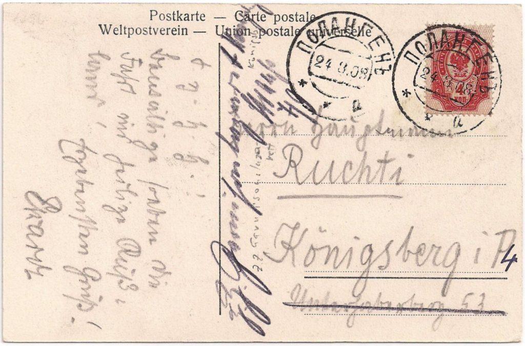Ansichtkaart, verzonden vanuit ПОЛАНГЕНЪ [POLANGEN], het Litouwse Palanga, 24.08.09.