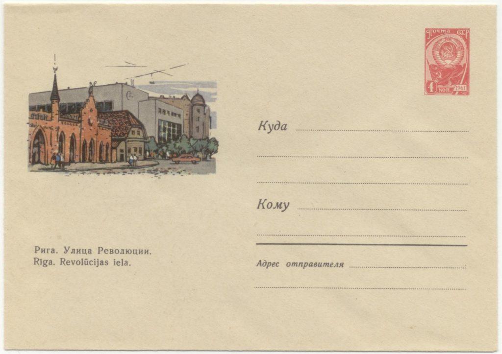 Postwaardestuk, uitgegeven 2-2-1965, ca-talogusnr. 3578.