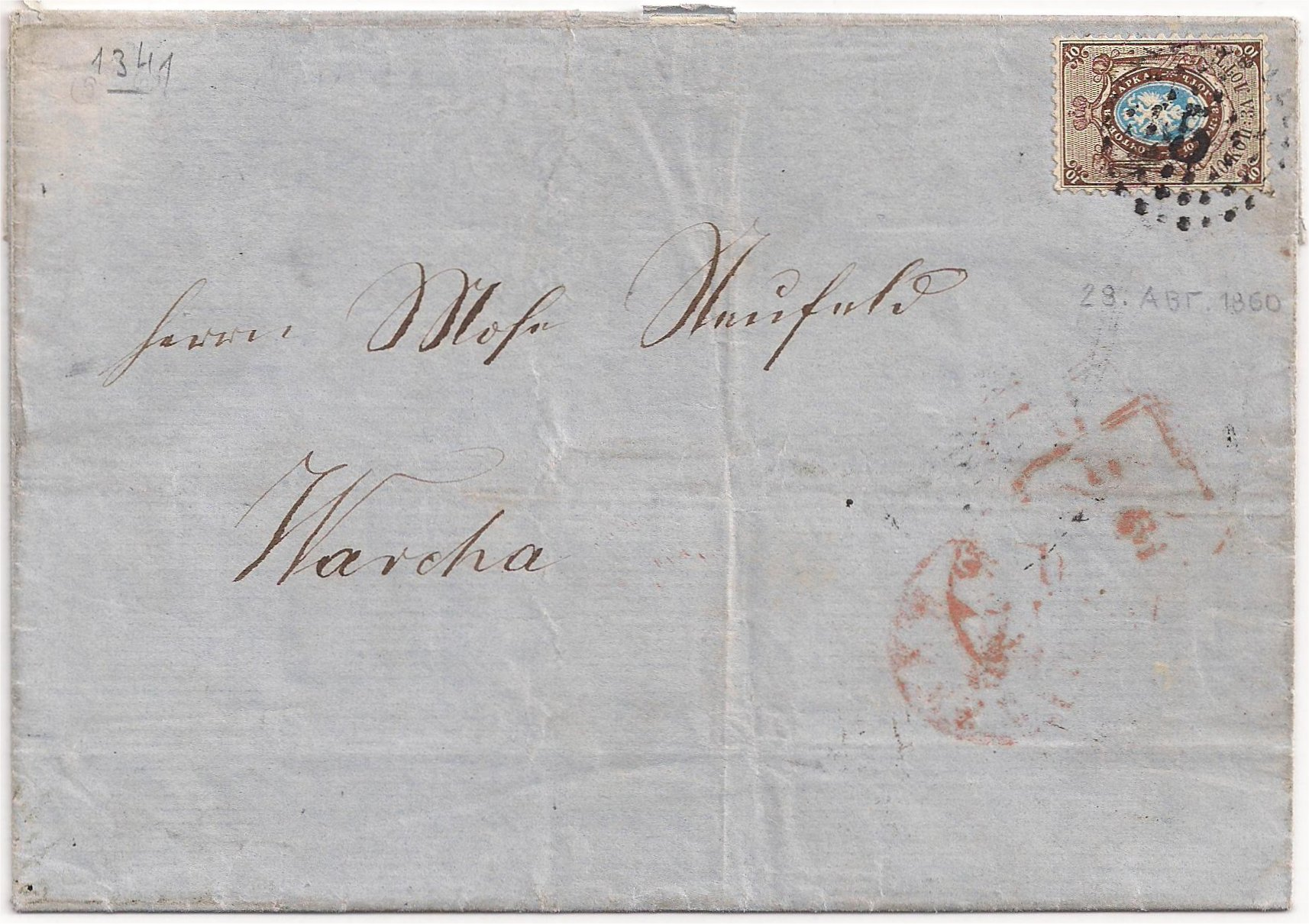 Letter from Vilnius (WILNO) naar Warsaw, 1860. Dotted postmark, three circles with number 5. This number is the indication for Vilonius. Stamp is Mi. 5, 10 kopecks.