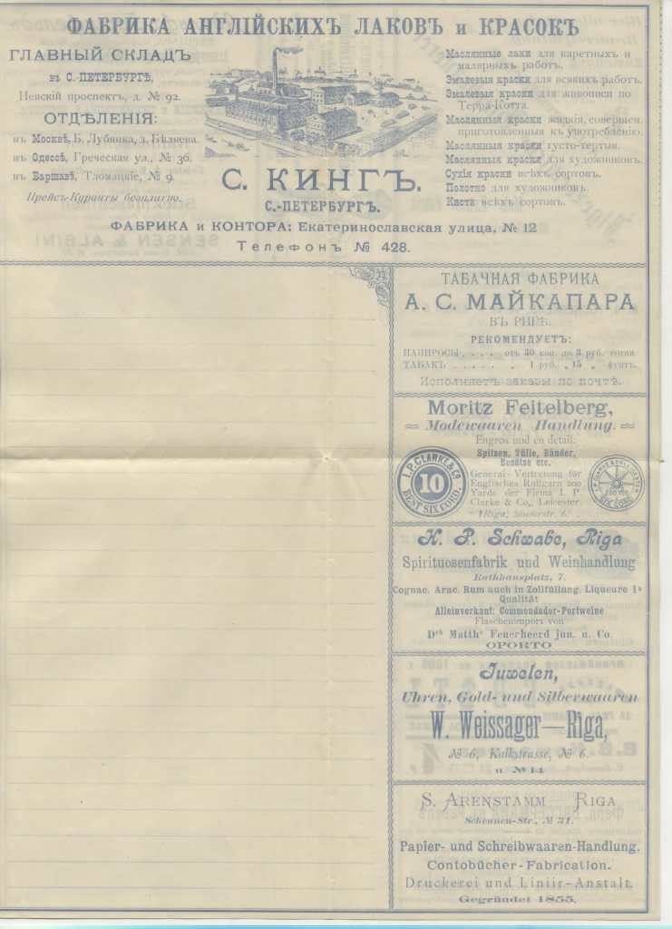 On this page with advertisements you see some advertisements from Riga, the sheet is issued in Riga.