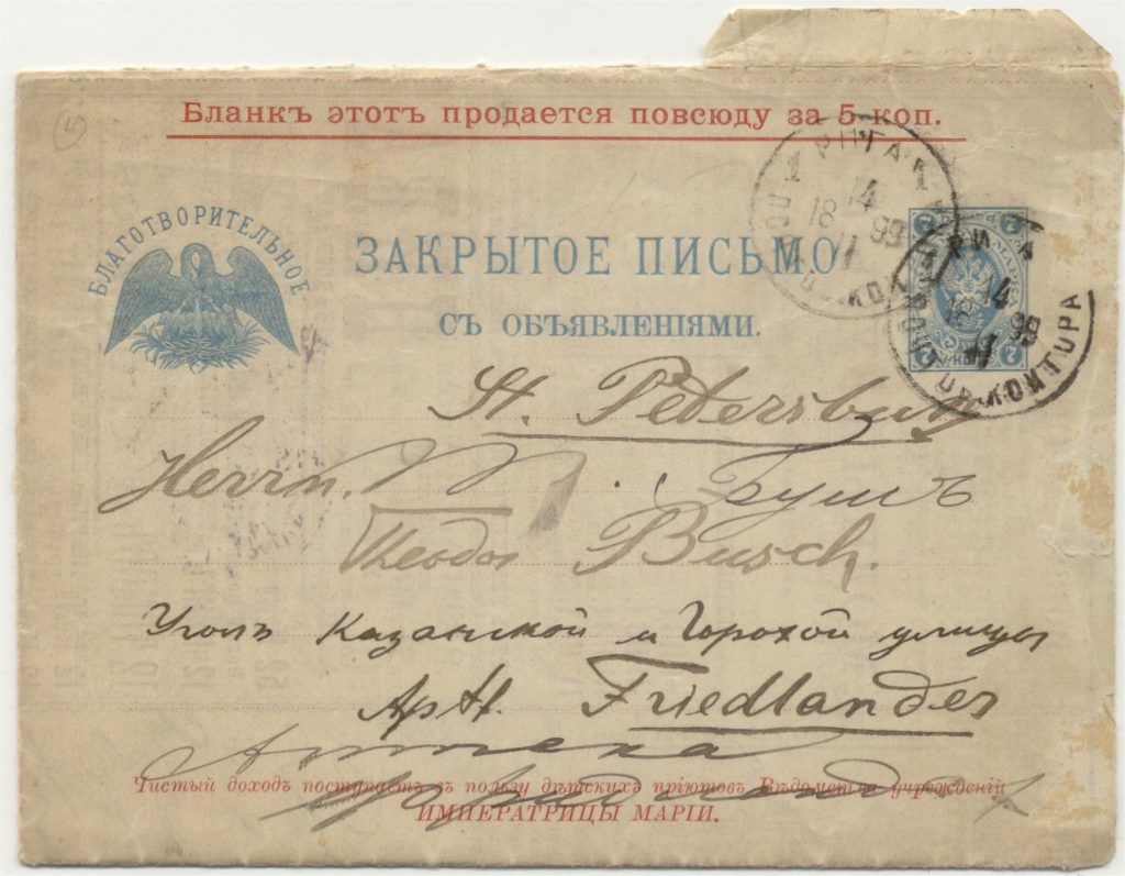 The cover is adressed to a certain Busch with address and notice (translated to Russian in another handwriting) that it is related to a pharmacy.