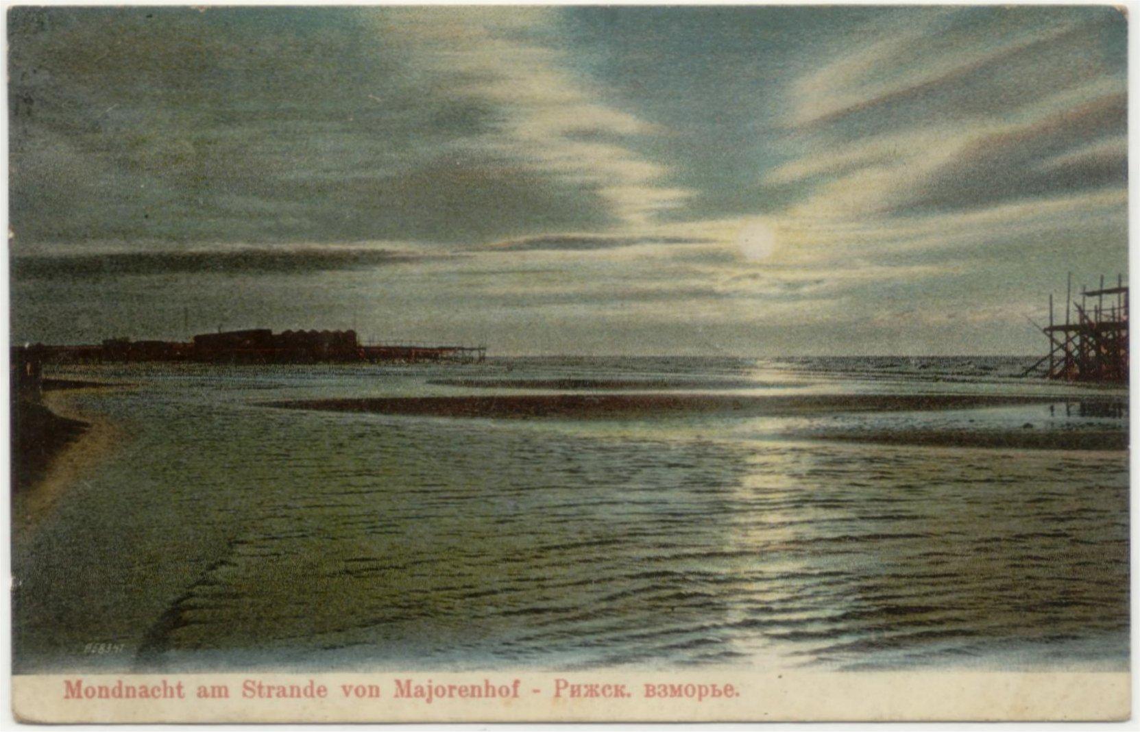 Ook in de tsarentijd werden er kaartjes gestuurd en was het maanlicht boven het strand een mooi onderwerp voor de afbeelding.