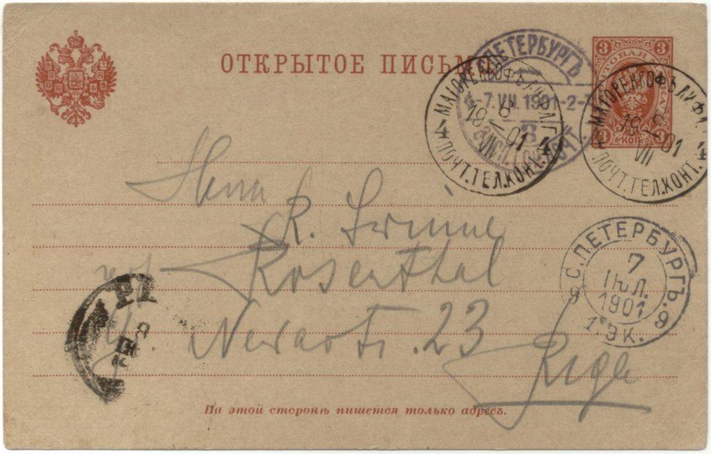 Kaart, verzonden vanuit Majori:. In het stempel is te lezen: МАIОРЕНГОФЪ (MAIORENGOF) ЛИФ (LYF). De kaart is verzonden op 6 juli, gaat blijkbaar via een omweg via St.Petersburg (7 Juli) naar Riga (8 juli).
