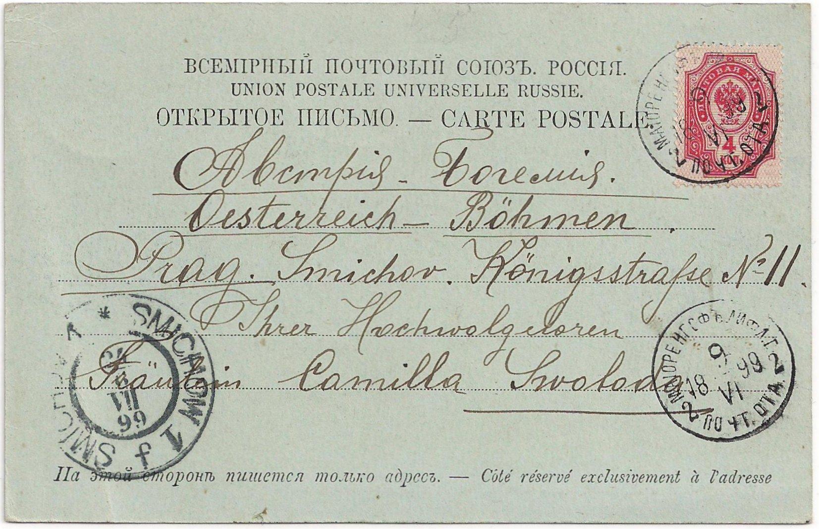 De adreszijde van de kaart hierboven, met het stempel МАIОРЕНГОФЪ [MAIORENGOF], Majori