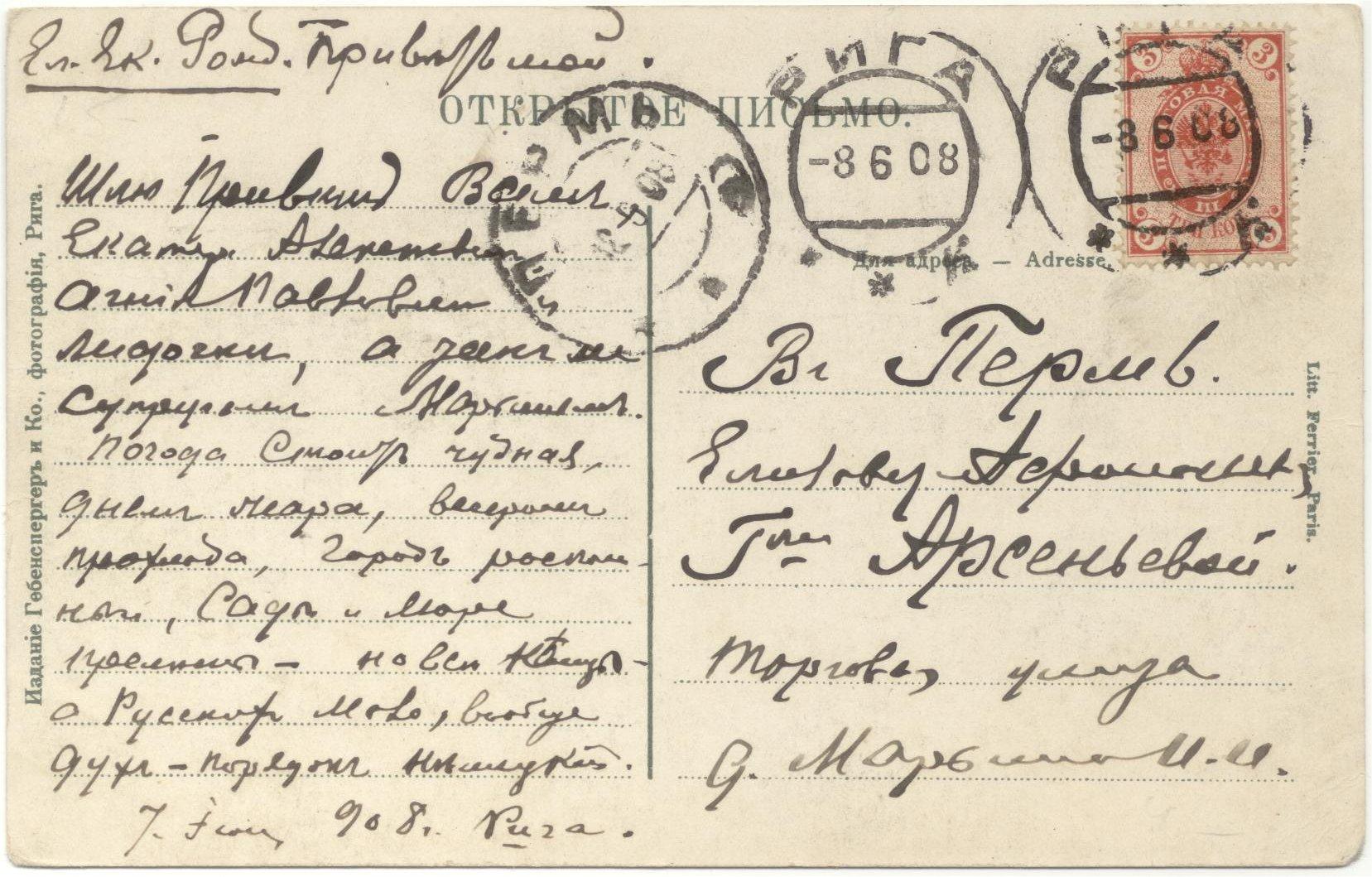 De adreszijde van de kaart met het aankomststempel van Perm. Het gebruikte stempel van Riga is een dubbelringstempel, serieletter k.  De boodschap: Ze hebben een heerlijke tijd, fantastisch weer, het is mooi overal, tuinen, zee noem maar op. En aan iedereen de groeten!