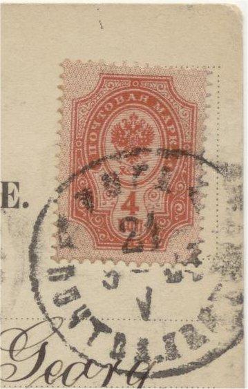 De kaart vertrekt 21 V 1904 uit Riga. Na 29 februari 1900 moeten er 13 da-gen bijgeteld om de Gregoriaanse da-tum te krijgen, 3 juni dus. De kaart komt –volgens het aankomststempel- aan op 5 juni 1904 in Frankfurt am Main.