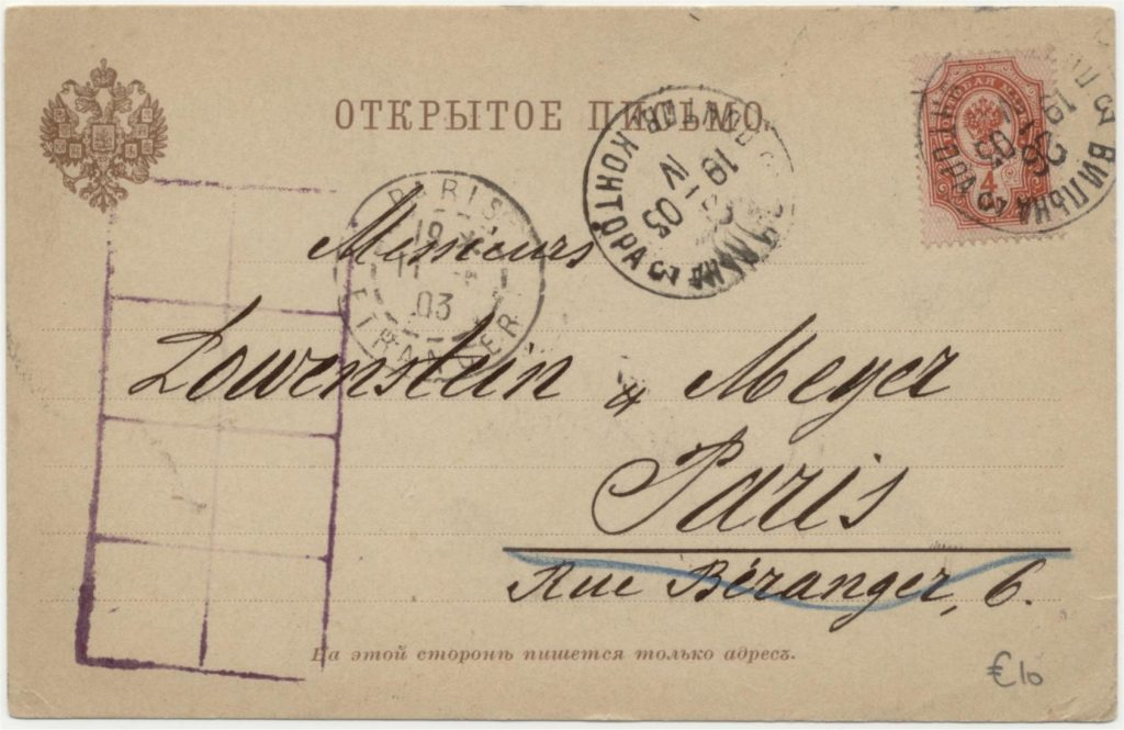 Cover from Vilniud to Paris, 1903.