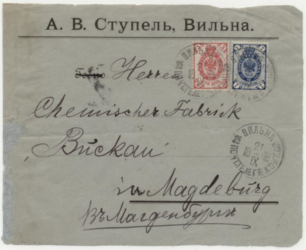 In the postmark here is used the indication ПОЧТ. ТЕЛЕГР. КОНТ. , the abbrevation for ПОЧТОВО-ТЕЛЕГРАФНАЯ КОНТОРА (POCHTOVO-TELEGRAFNAYA KONTORA = Post-Telegraph Office), since 1884 the type postoffice in a greater city. This letter: from Vilnius to Magdeburg (1898)