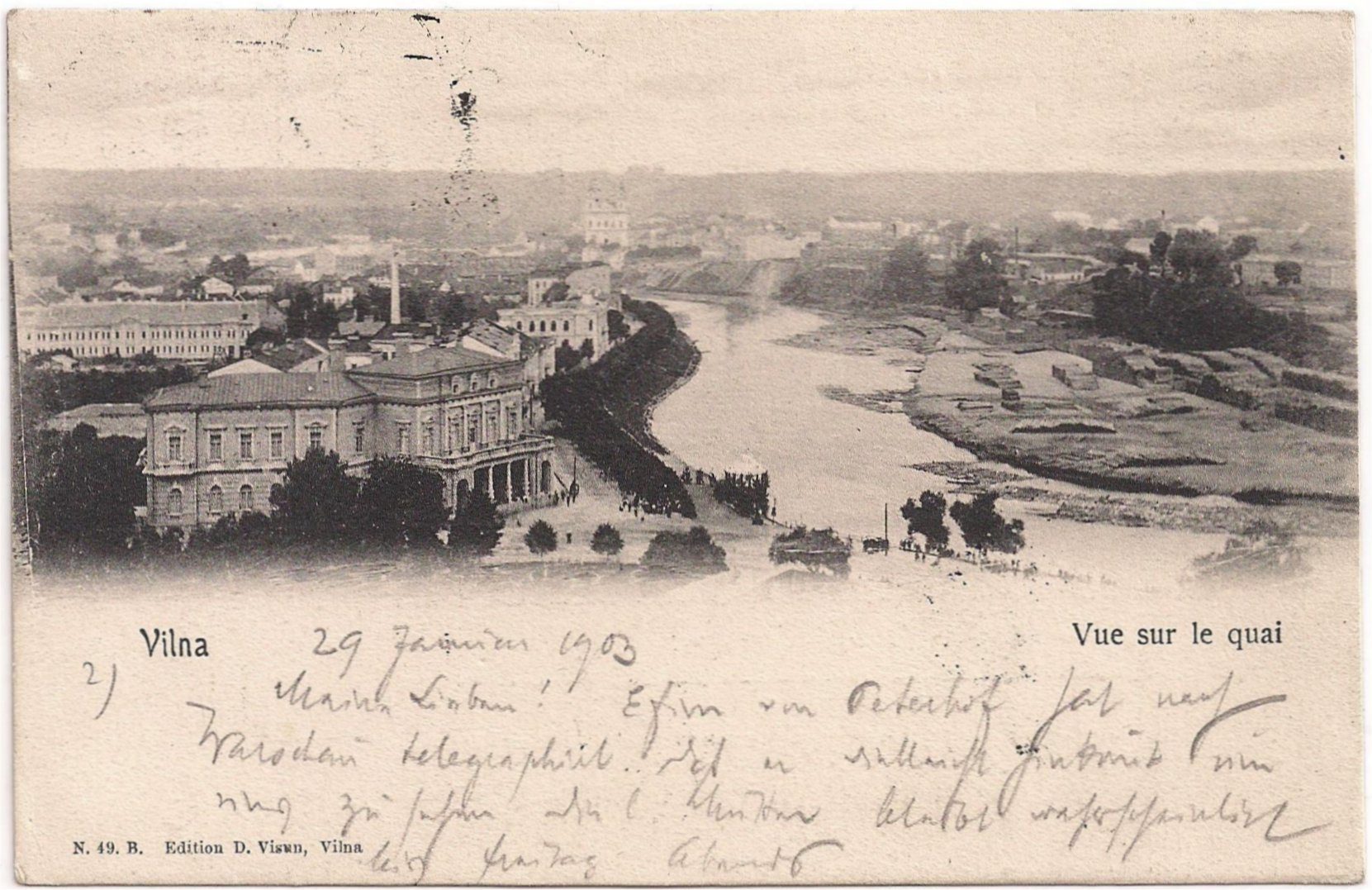 The picture side of the postcard above gives a view on Vilnius.