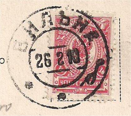 vilnius28c