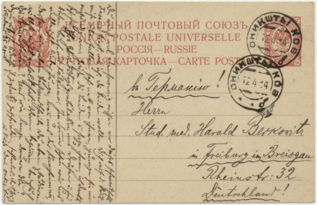 An postcard with imprinted 4 kopecks to Germany, 12-4-1914. Due to the bad financial situation and the devaluating of the Rubel, 8 March 1889 new rates were introduced for mail abroad (in the Asiatic parts of Russia 1 April 1889): Postcards abroad4 k